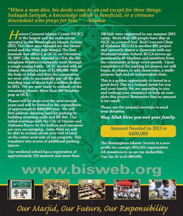 donation-brochure