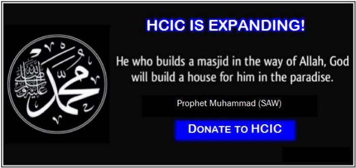 hcic-expanding-banner-slide-2
