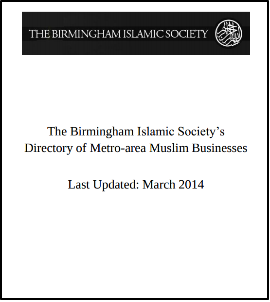 Click the image above to download the Muslim Business Directory.