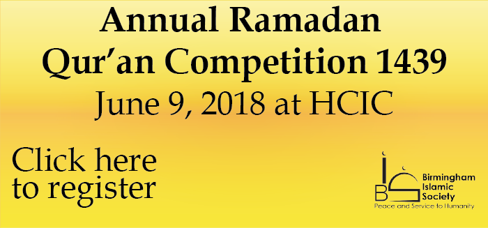 Ramadan-Quran-Competition-1439-slider