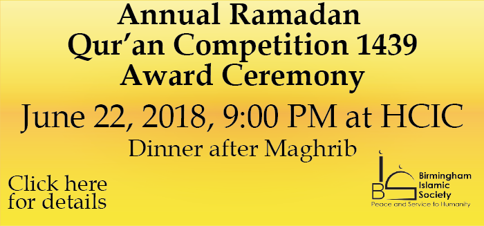 Ramadan-Quran-Competition-award-1439-slider