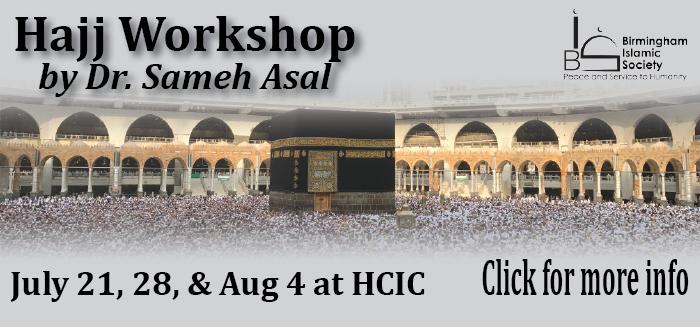 Hajj-workshop-slider
