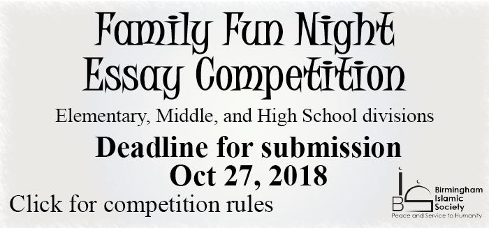 Essay-contest-slider