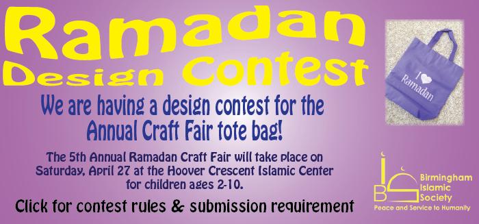 Ramadan-Design-Contes-slidert