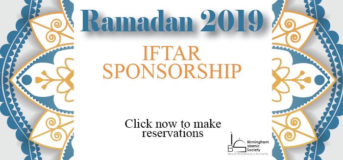 Ramadan-sponsorship-banner