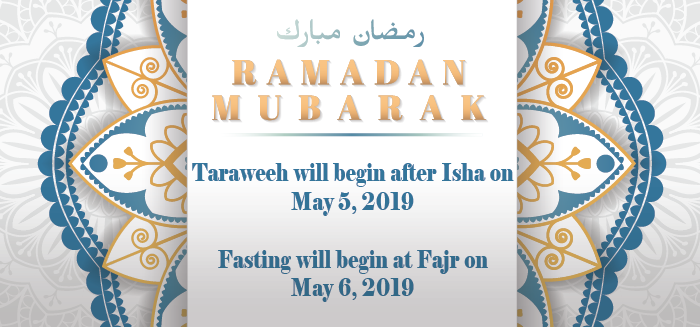 Ramadan-announcement-banner