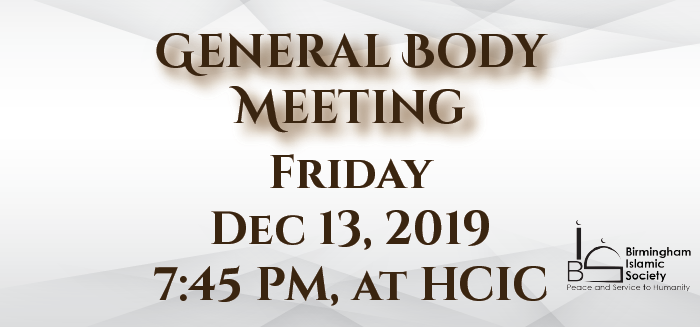 General-Body-Meeting-DEC-slider