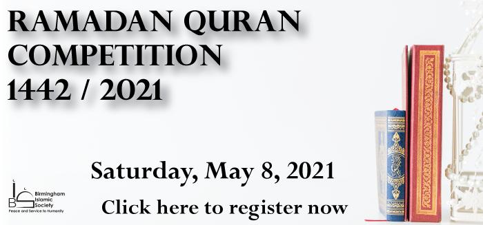 Quran-Comp-2021-slider