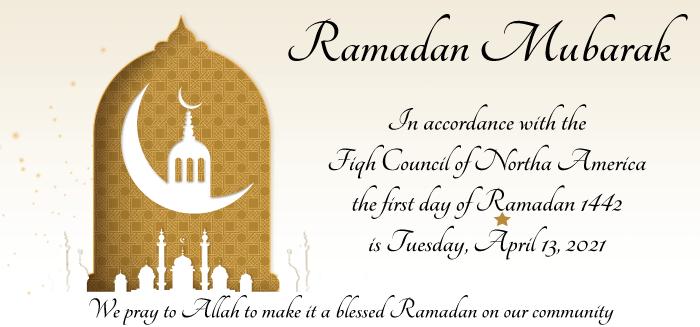 Ramadan-declaration-slider